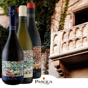 Media Library - Italian Valentine Wine1