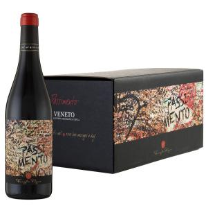 Media Library - Italian Valentine Wine3